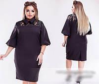 Жіноче плаття з гіпюрової обробкою, з 46-60 розмір, фото 1
