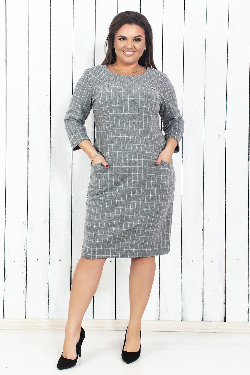 Модное платье зима 52 и 54 р