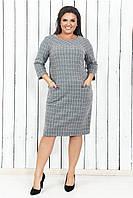 Модное платье зима 52 р