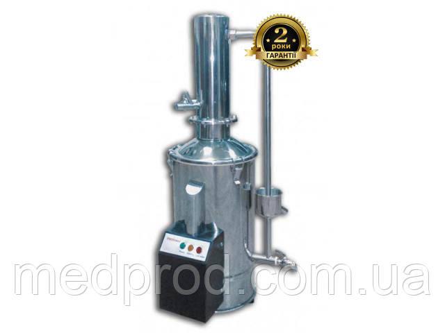 Дистиллятор электрический ДЭ-5 Микромед, 5 л/час