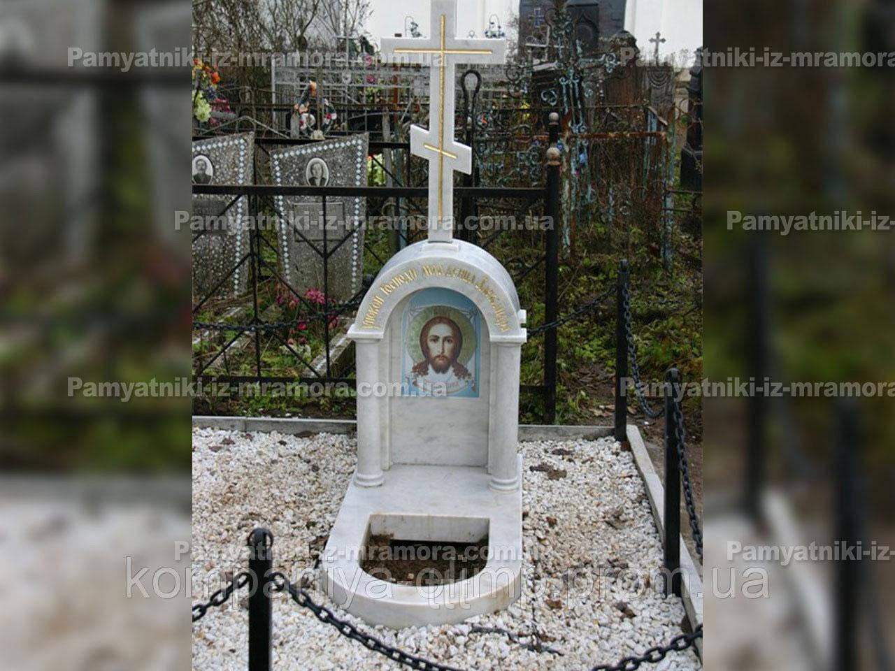 Мрамоное надгробие в виде Часовни №12