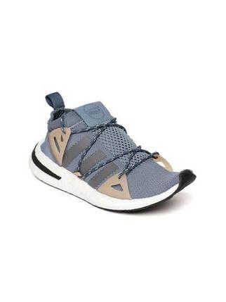 Мужские Кроссовки Adidas ARKYN BOOST Navy/Brown, фото 2