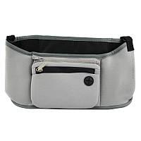 🔝 Органайзер на ручку коляски, сумка чехол, Grab & Go, цвет - серый, сумка на коляску для мамы | 🎁%🚚