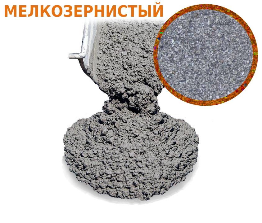 Мелкозернистый бетон купить первомайский бетон