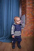 Темный спортивный костюм для мальчика с капюшоном, фото 3