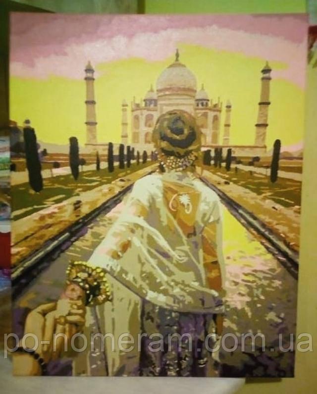 раскраска по номерам следуй за мной Индия