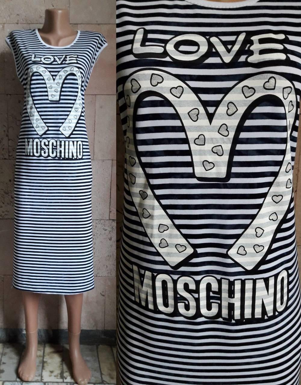 Платье женское МOSCHINO