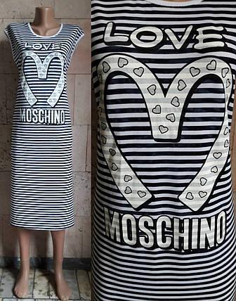 Платье женское МOSCHINO, фото 2