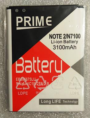 Акумулятор Prime Samsung N7100/Note 2 (EB595675LU) 3100 mAh, фото 2