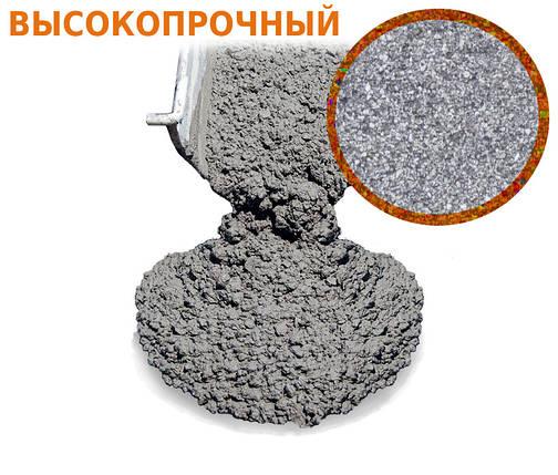 Высокопрочный бетон (М450,500,700), фото 2