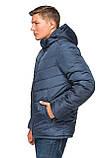 Зимняя мужская  куртка, фото 3
