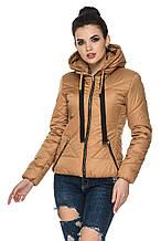 Куртка женская  короткая от производителя