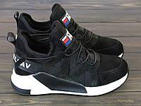 Молодежные кроссовки Lonza JL-18882-1 BLACK 36 23 см, фото 1