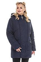 Весенняя женская куртка больших размеров от производителя