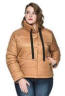 Стильная куртка больших размеров от производителя