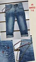 Джинсы для мальчиков оптом, Setty Koop, 1-5 лет,  № PP032