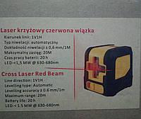 Нивелир лазерный Mini Cross Line Laser
