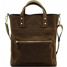 Преимущества сумки через плечо