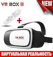 Шлем 3D VR BOX+ПУЛЬТ В ПОДАРОК! Очки Виртуальной реальности VR BOX 2.0 V2 d662a2e27660f