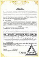 Оценка соответствия/декларация соответствия низковольтного оборудование