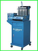 ✅ Стенд для промивки форсунок (6 форсунок, візок, ультразвукова ванна) G. I. KRAFT GI19112