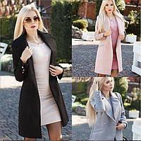 Нежное кашемировое пальто демисезонное /разные цвета, 42-52р, sh-020/