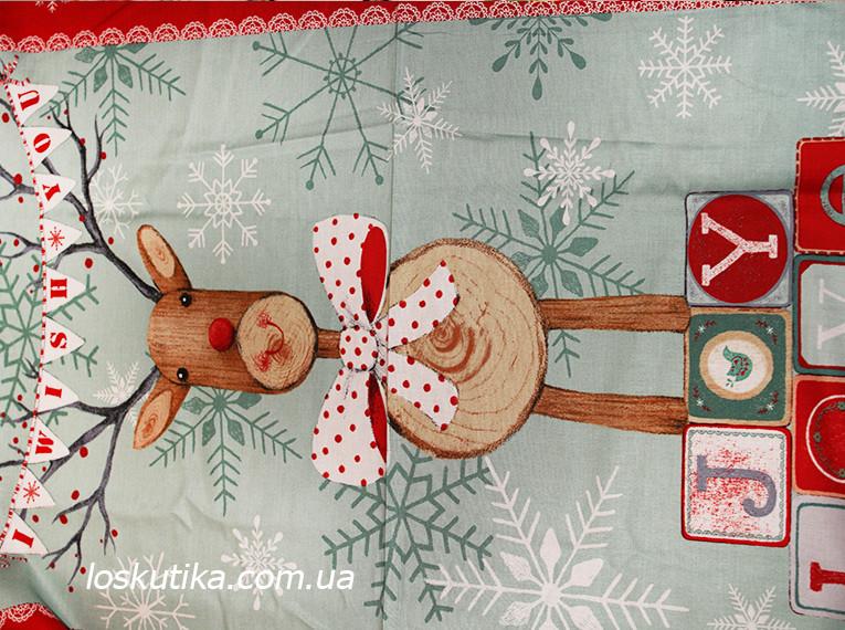 46014 Деревянный олень (купон). Ткани для новогоднего интерьера. Текстиль для интерьера. Американский хлопок.