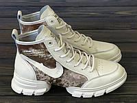 Женские кроссовки ботинки модные бежевые, фото 1