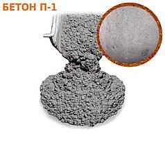 Бетон П1 (М100,150,200,250,350,400)