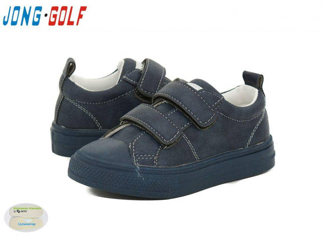 Детские Кеды Jong Golf BL636-1 8 пар, фото 2