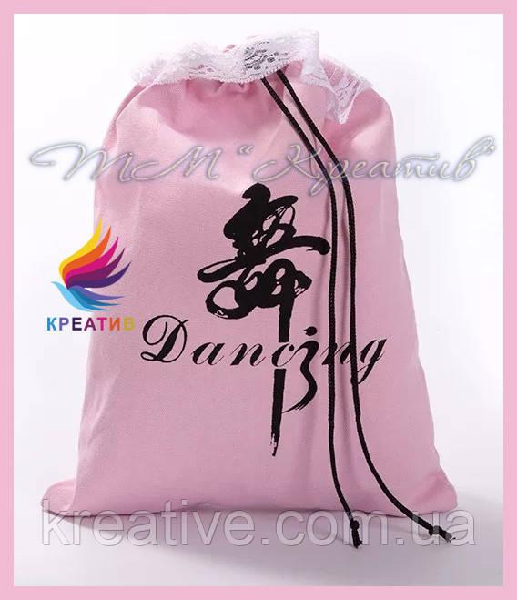 Мешочки рюкзаки для пуант (под заказ от 50 шт)