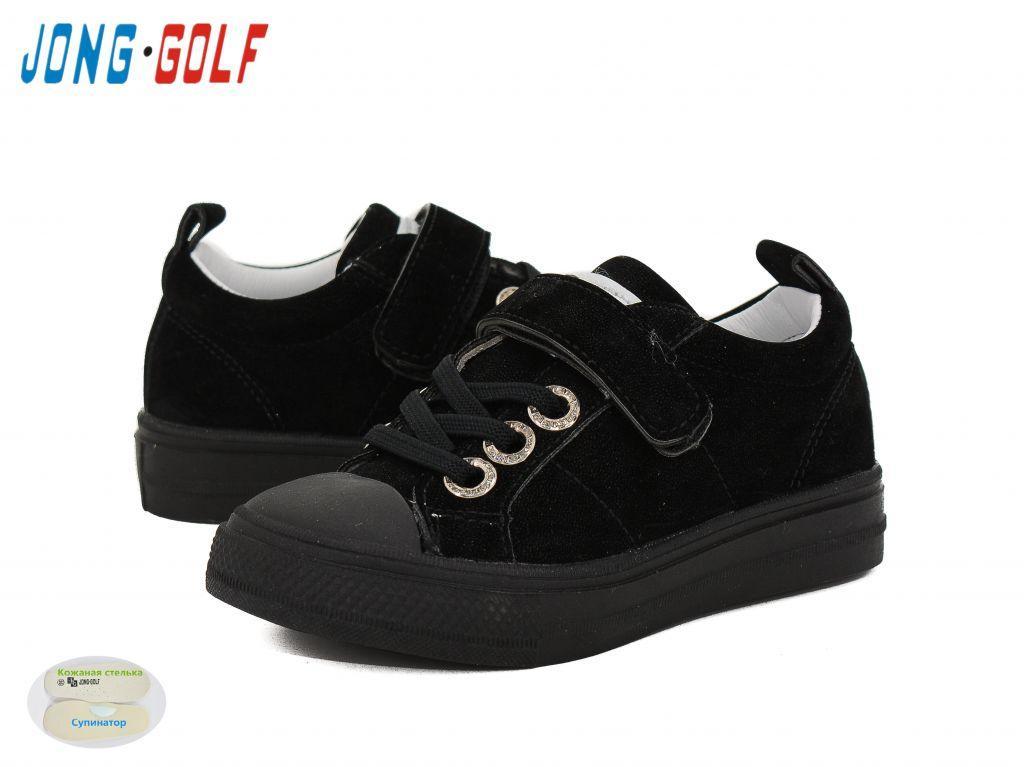 Детские Кеды Jong Golf BL627-0 8 пар