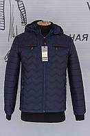 Мужская демисезонная куртка 48-56 размер