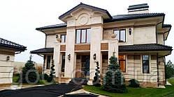 Травертин фасад утепление и облицовка натуральным камнем любой сложности