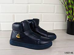 """Ботинки женские, синие """"Ussu"""" эко кожа, весенняя, осенняя, удобная, повседневная женская обувь"""