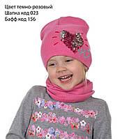 023 Сердце пайетки.Двойная шапка для девочки х/б 60%.р52-56 п.роза,т.роз, т.синий+малина, т.синий+пудра, пудра