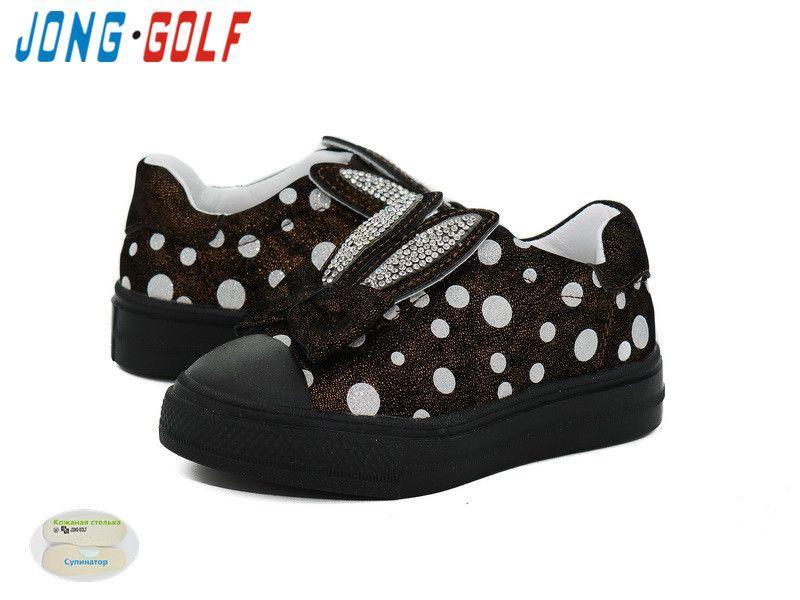 Детские Кеды Jong Golf BM623-30 8 пар