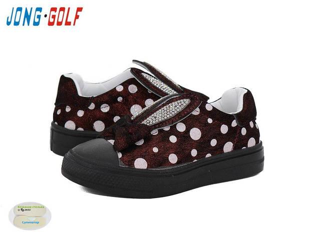 Детские Кеды Jong Golf BM623-13 8 пар, фото 2