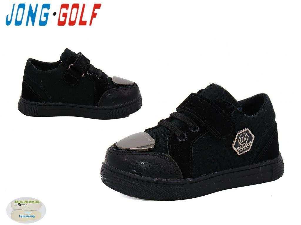 Детские Кеды Jong Golf B753-0 8 пар