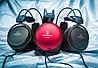 Тест наушников Audio-Technica ATH-A550Z, ATH-A990Z И ATH-A1000Z: Мониторы на все случаи жизни