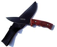 Нож армейский Columbia USA надежность