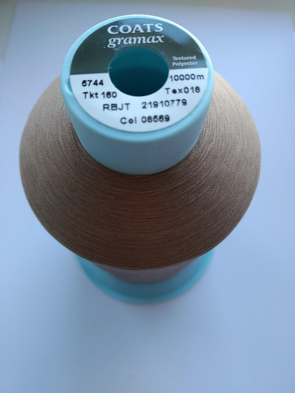 Текстурована нитка Coats gramax 160/ 10000м /08586