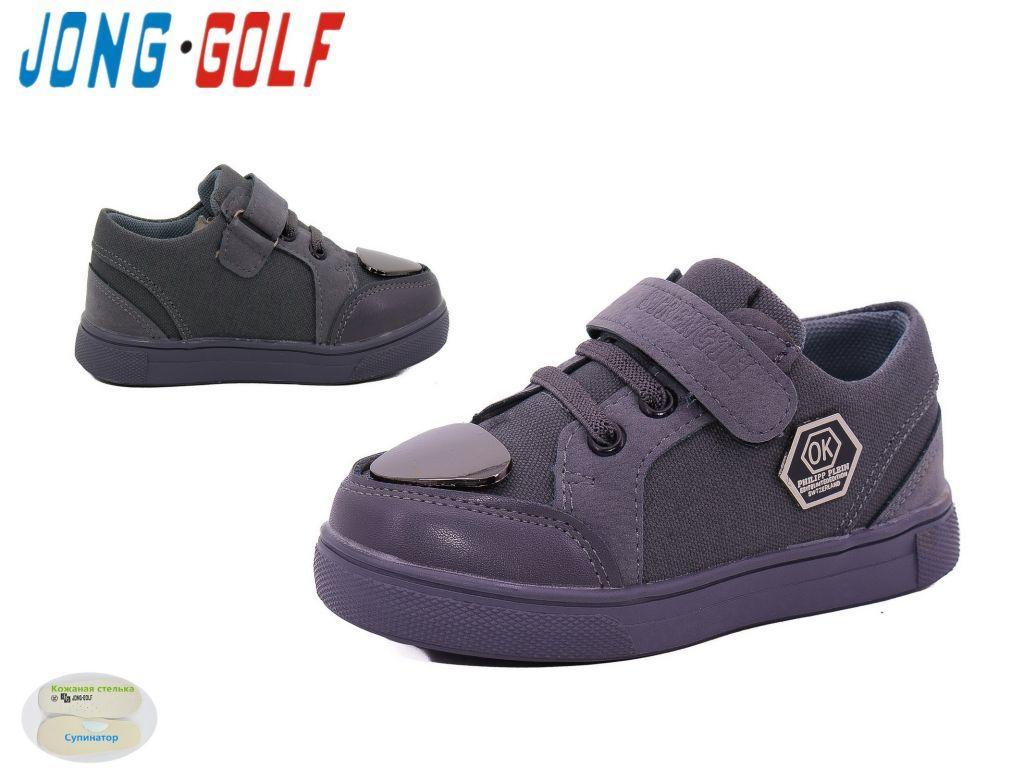 Детские Кеды Jong Golf B753-2 8 пар