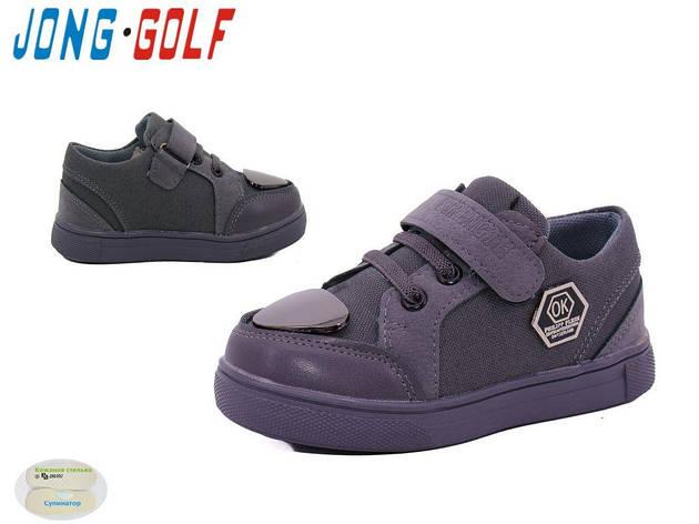 Детские Кеды Jong Golf B753-2 8 пар, фото 2