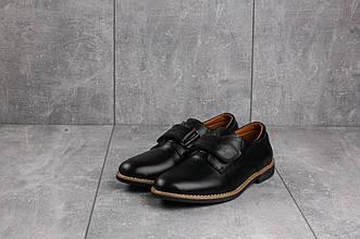 Туфли Yuves М5L (Clarks) (весна/осень, подростковые, натуральная кожа, черный)