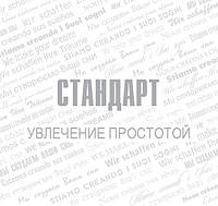 "Серия ""Стандарт"""