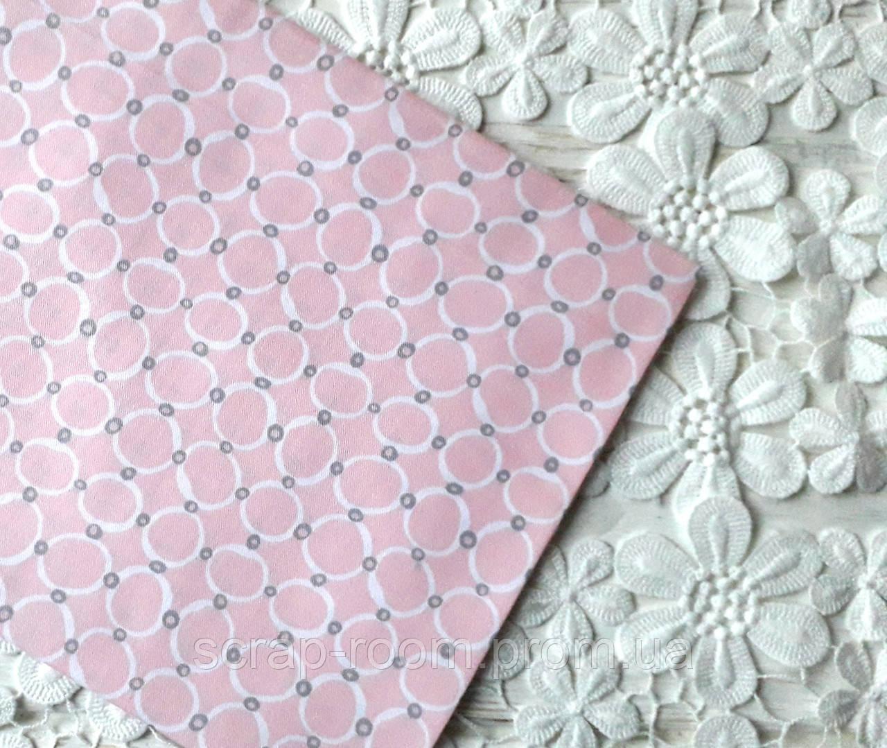 Ткань хлопок 100% Розовая с орнаментом, цветочный хлопок, Корея отрез 20 на 50 см