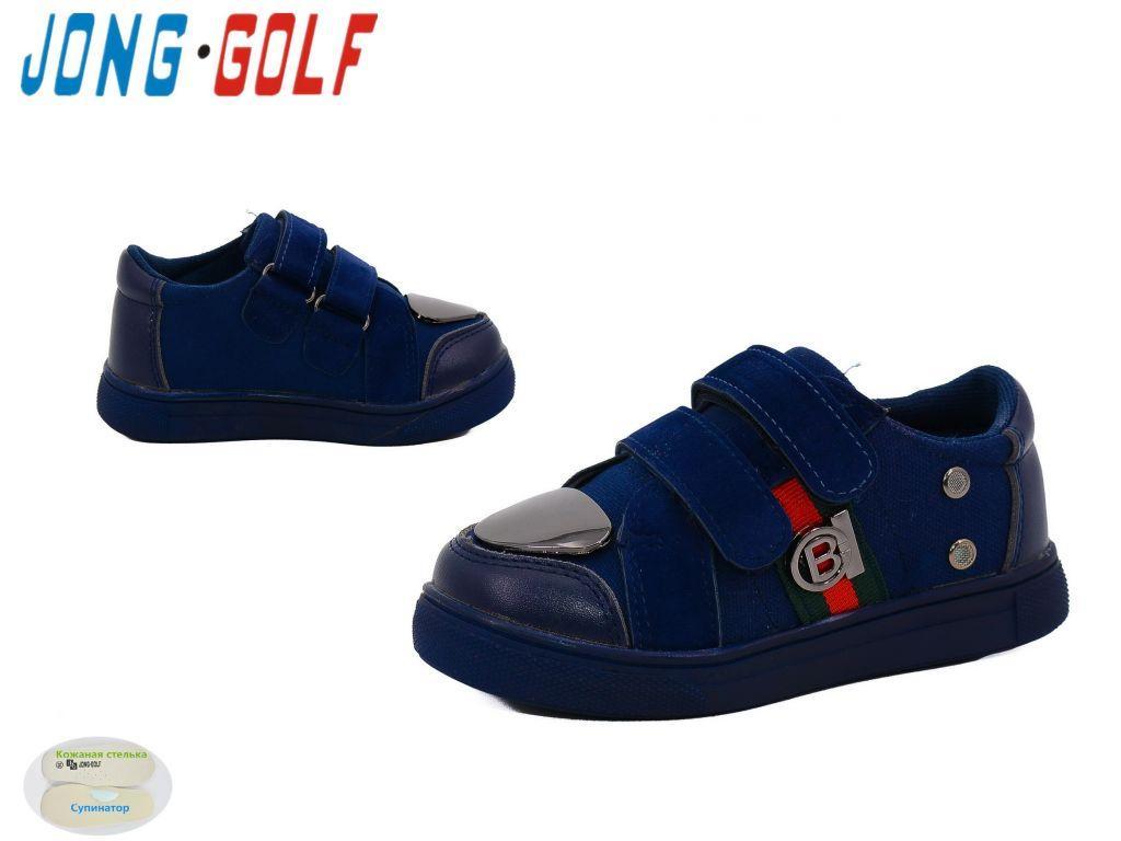 Детские Кеды Jong Golf B755-1 8 пар