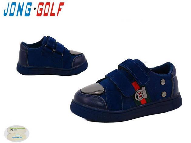 Детские Кеды Jong Golf B755-1 8 пар, фото 2