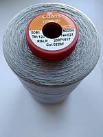 Нитки Coats Cometa 0223F/ 120, 5000м